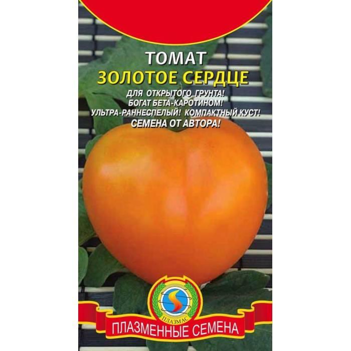 """Характеристика и описание томата """"золотой бык"""""""