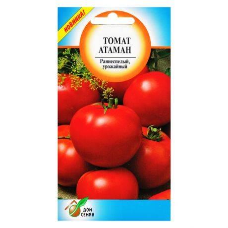 Томат хан: характеристика и описание селекционного сорта с фото