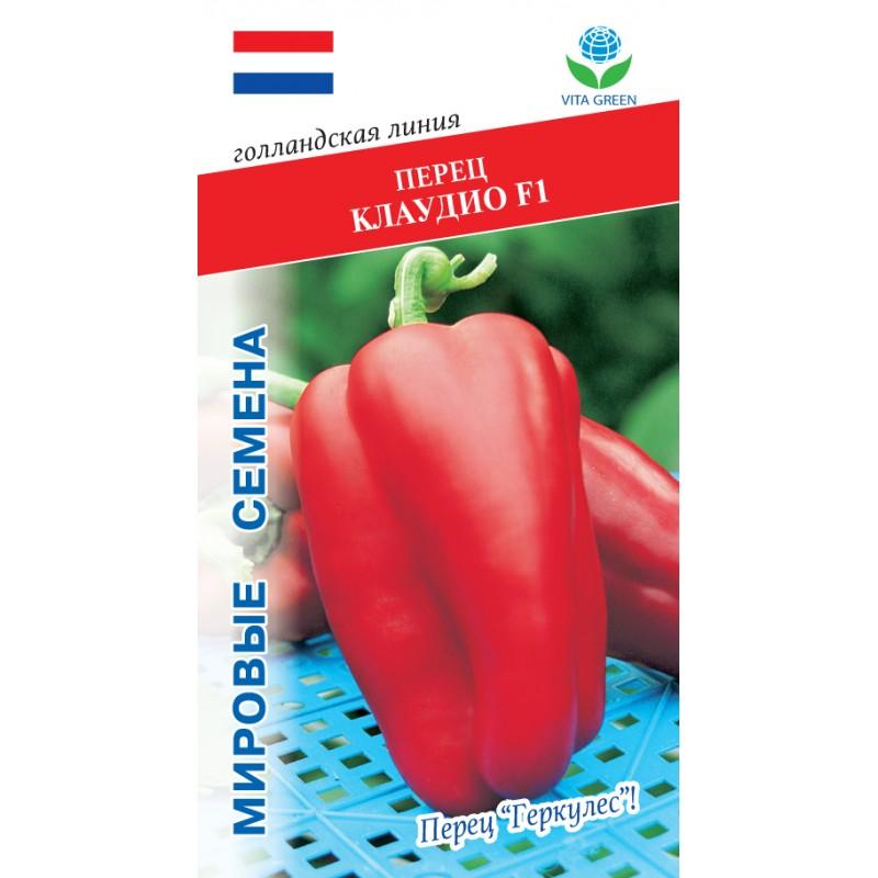 Перец клаудио f1: описание, фото и характеристики + особенности посева семян, выращивание и уход, отзывы огородников