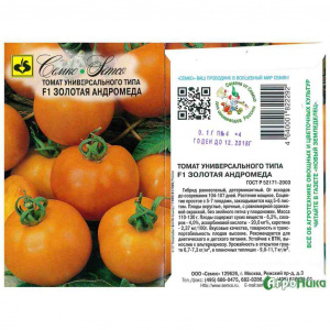 Описание сортов томатов андромеда f1: розовые, красные и желтые