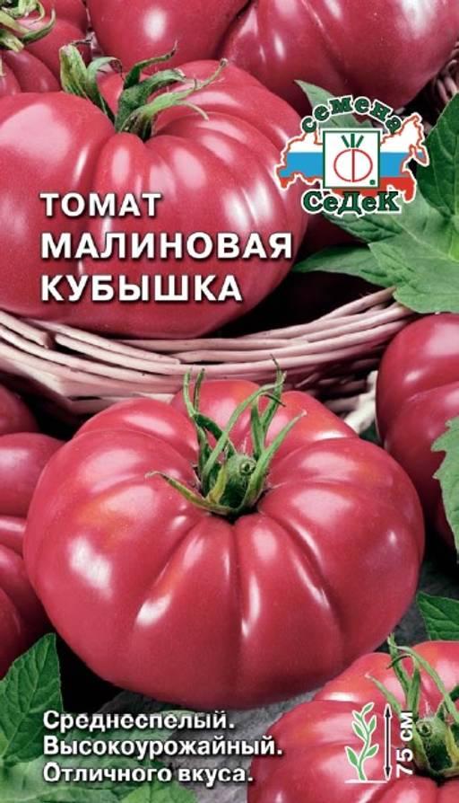 27 сортов низкорослых помидоров не требующих пасынкования