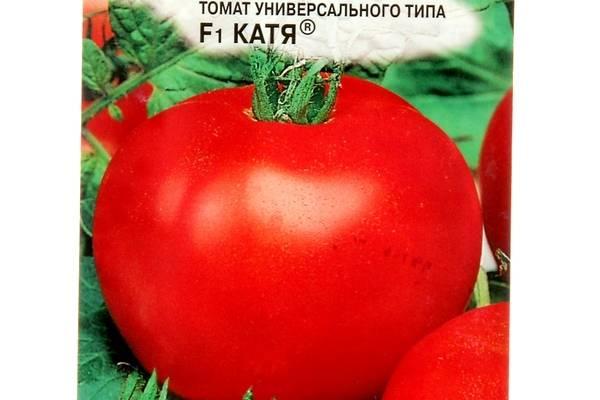 Как вырастить среднеплодный томат. полное описание особенностей культивации гибрида катюша