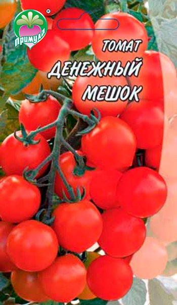 Томат денежный мешок - описание сорта, характеристика, урожайность, отзывы, фото