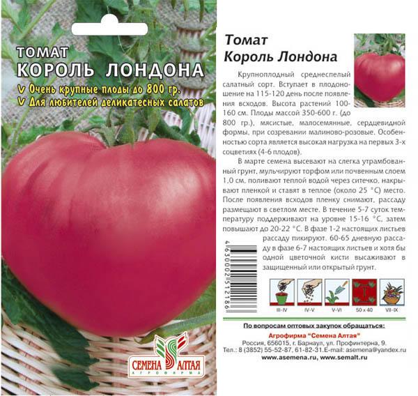 Томат «сибирское яблоко»: характеристика и описание сорта, рекомендации по выращиванию и урожайность помидор