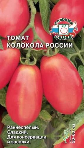 Томат колокола россии: описание сорта, фото, урожайность