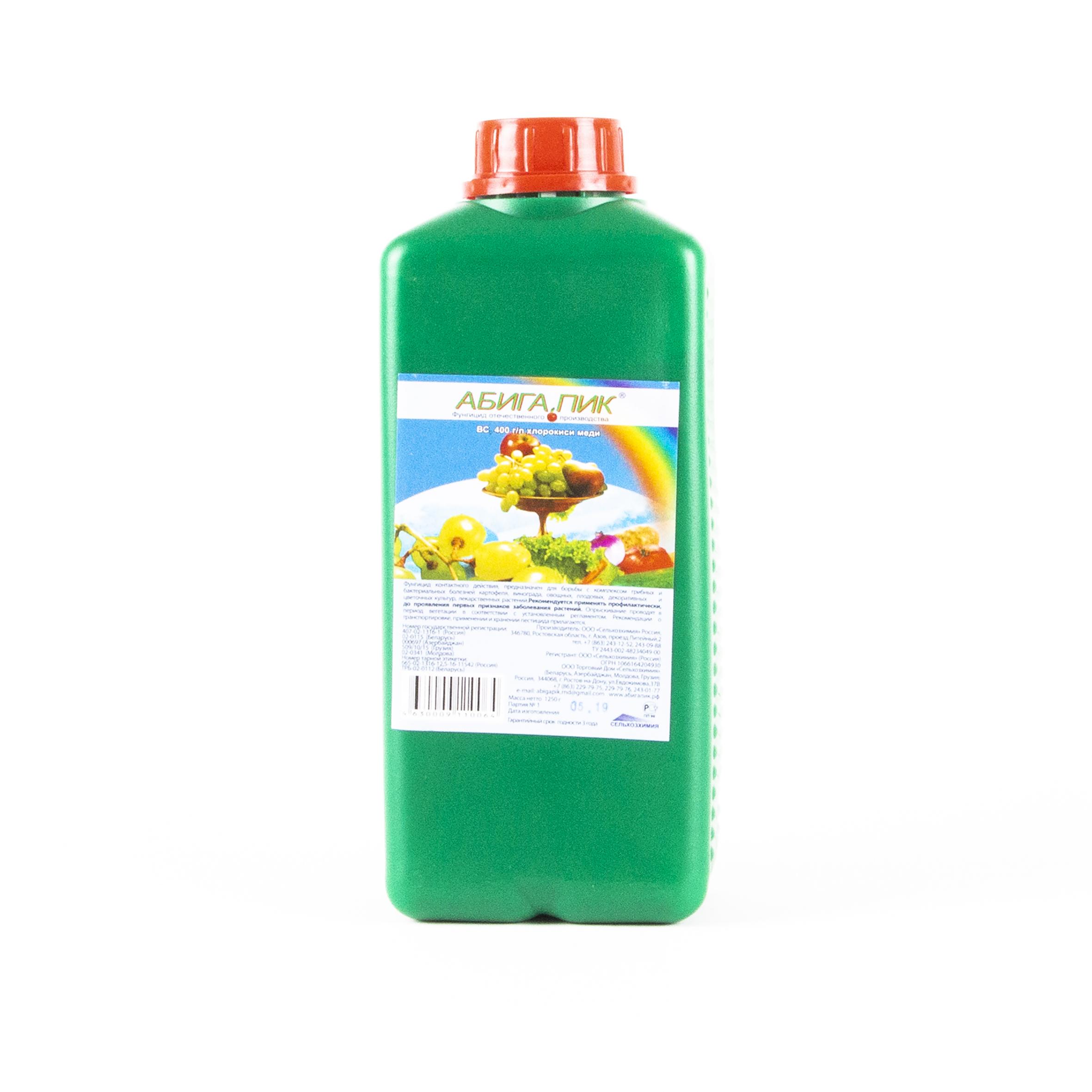 Абига-пик, вс (фунгициды, пестициды) — agroxxi