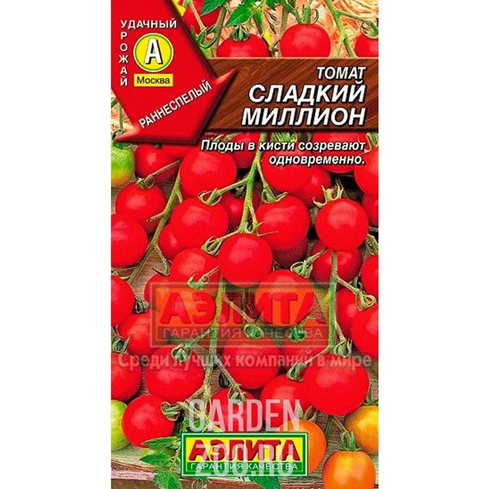 Описание сорта томата сердечный поцелуй, особенности выращивания и урожайность – дачные дела