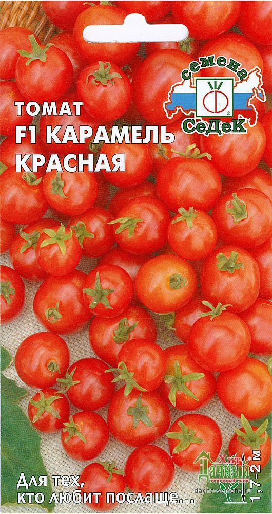 Томат корнабель: отзывы, фото, урожайность, характеристика и описание   tomatland.ru