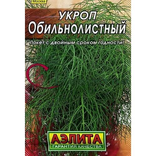 Описание сорта укропа обильнолистный, его характеристика и урожайность - всё про сады