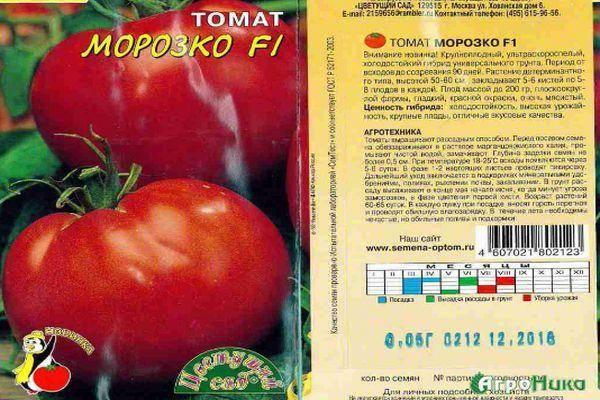 Характеристика и описание гибридного томата сорта Морозко f1