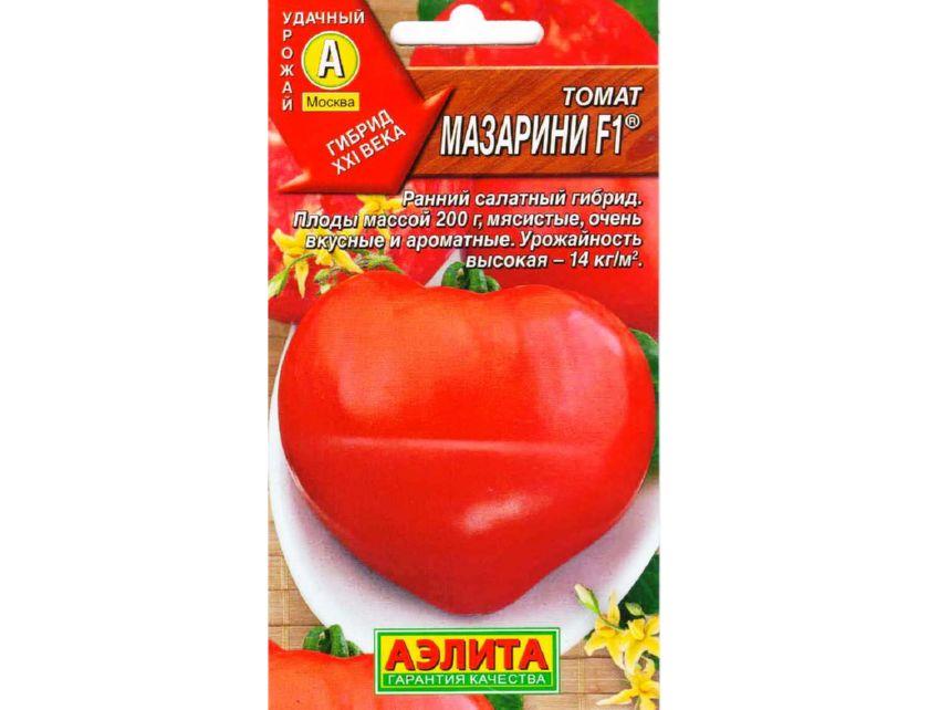 Как посадить томат «мазарини» на участке? правила ухода