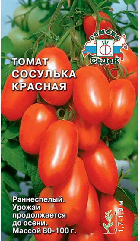 """Томат """"сосулька красная"""": описание и характеристики сорта красивых помидор русский фермер"""