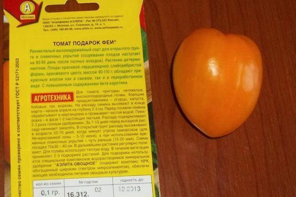 ✅ томат подарок феи описание сорта фото отзывы - питомник46.рф