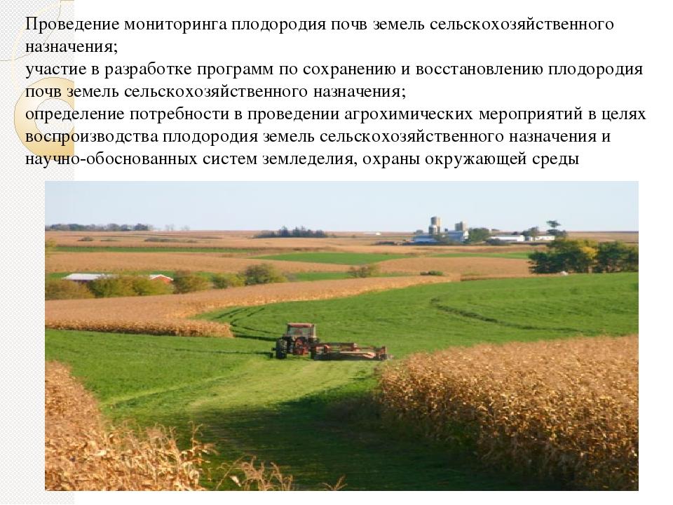 Естественное плодородие почвы