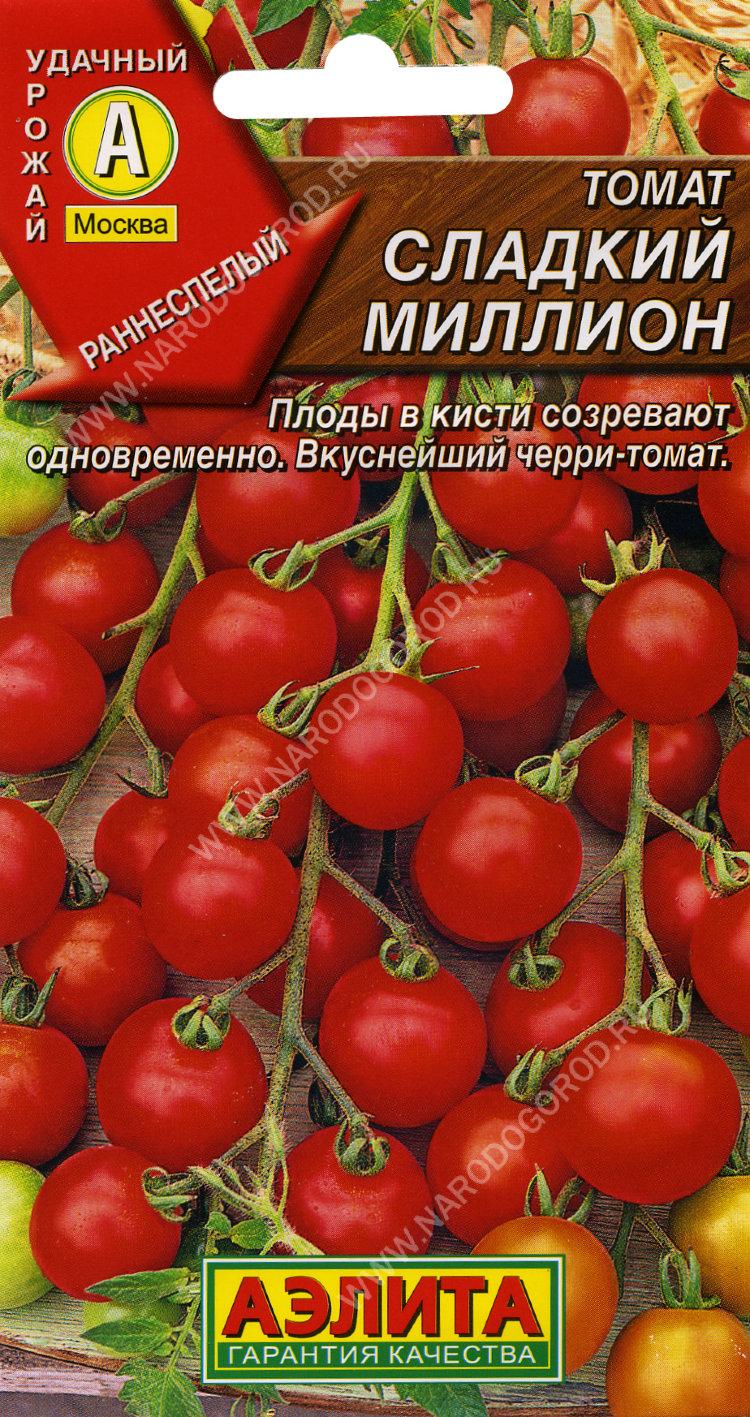 Томат сладкий поцелуй: описание сорта, отзывы, фото, урожайность   tomatland.ru