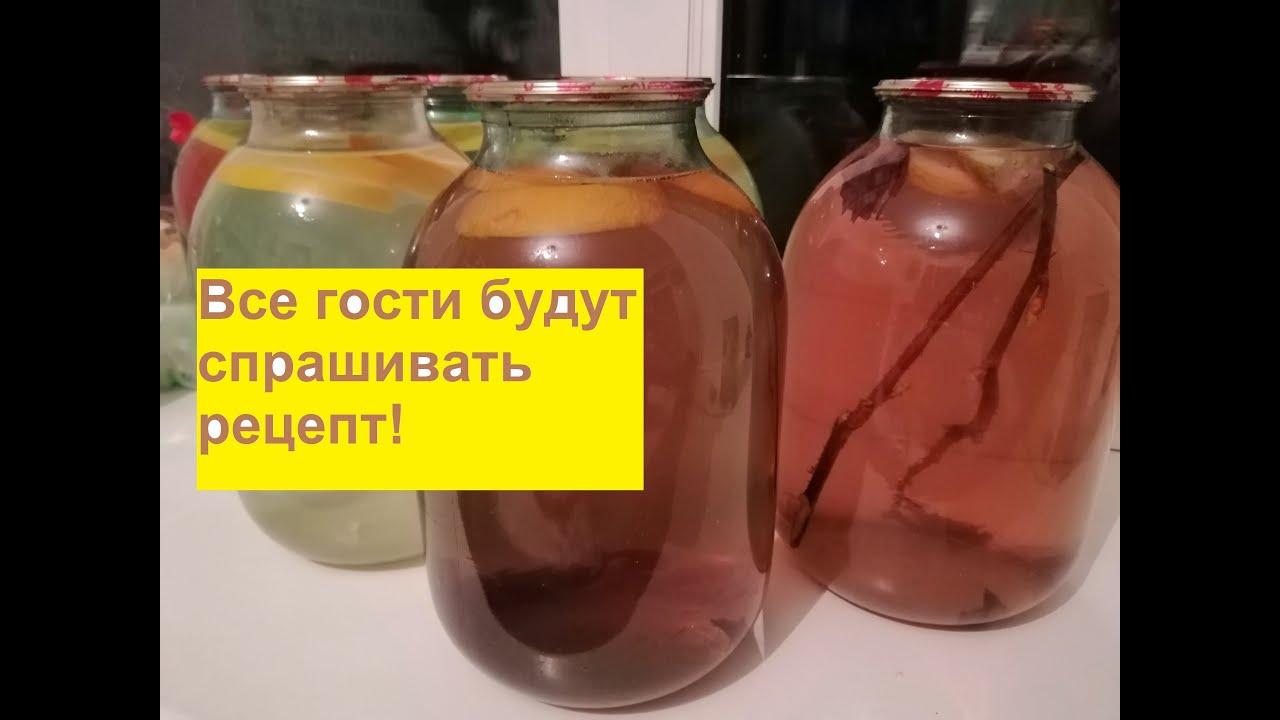 Домашний березовый сок на зиму пошаговый рецепт