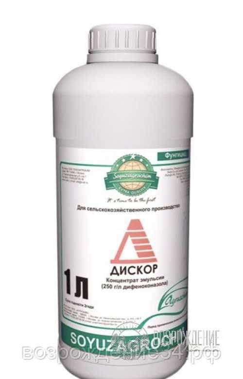 Фунгицид азофос – инструкция по применению для растений, состав, нормы расхода, отзывы