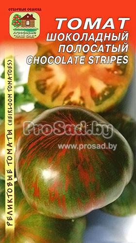 Томат полосатый шоколад: характеристика и описание сорта с фото