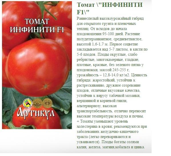 Описание томата Энерго f1 и особенности выращивания гибрида в теплицах