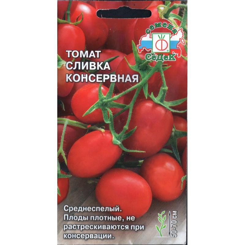 Томат спрут сливка: отзывы, фото, урожайность | tomatland.ru