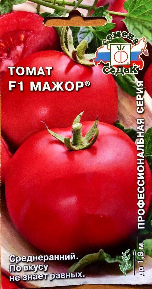 Томат мажор: описание и характеристика сорта, урожайность с фото – дачные дела