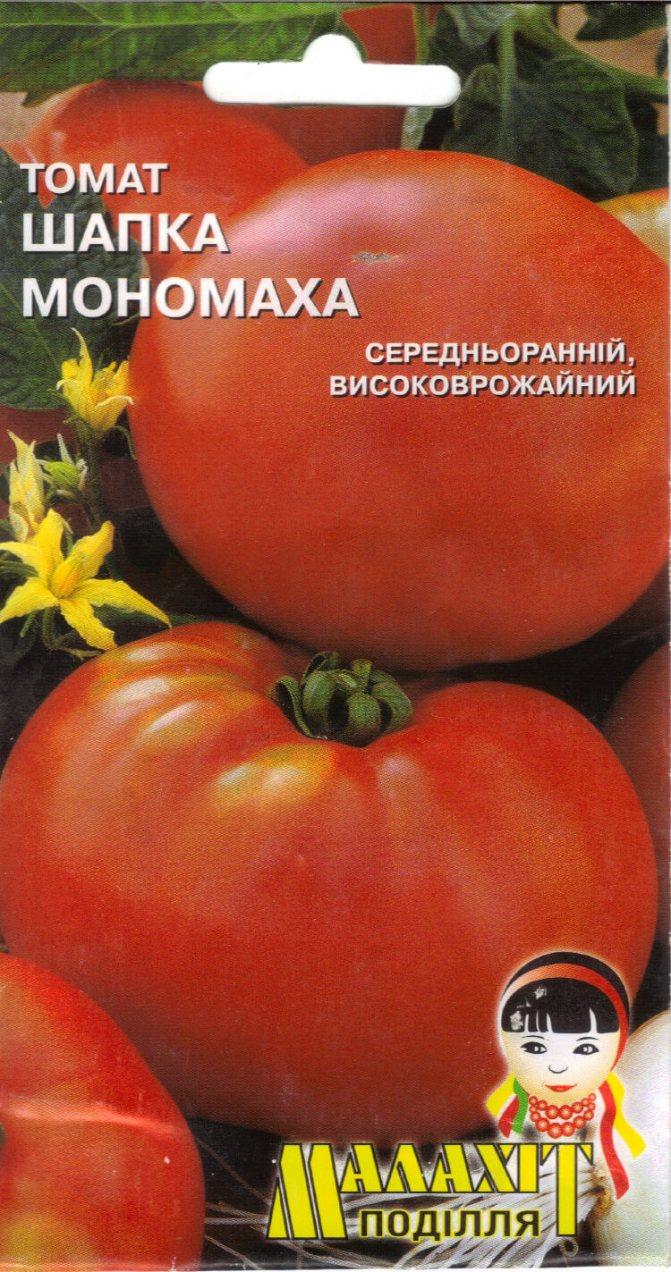 Отзывы огородников о сорте помидор «шапка мономаха»: урожайность, вкус, болезни