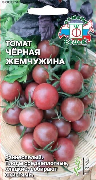 Томат садовая жемчужина: описание с фото помидоров русский фермер