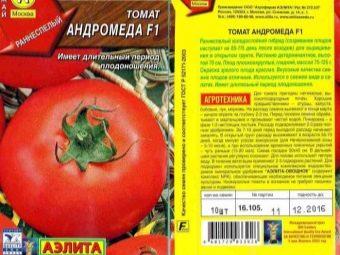 Томат андромеда: отзывы, фото, урожайность, характеристика и описание сорта
