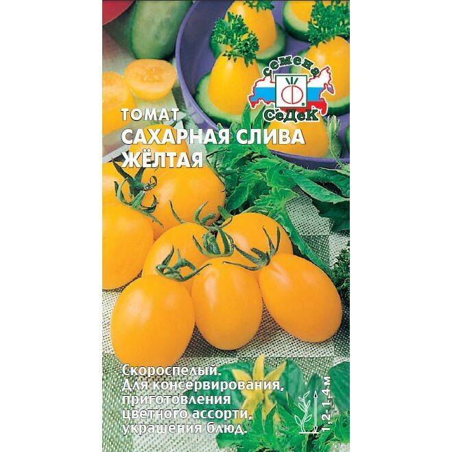 Все преимущества сорта томата «медовая сливка»
