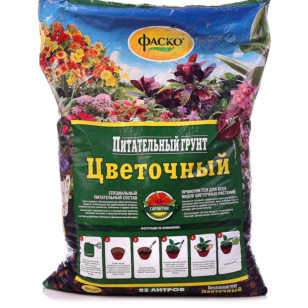 Земля для комнатных растений: готовим грунт самостоятельно на supersadovnik.ru