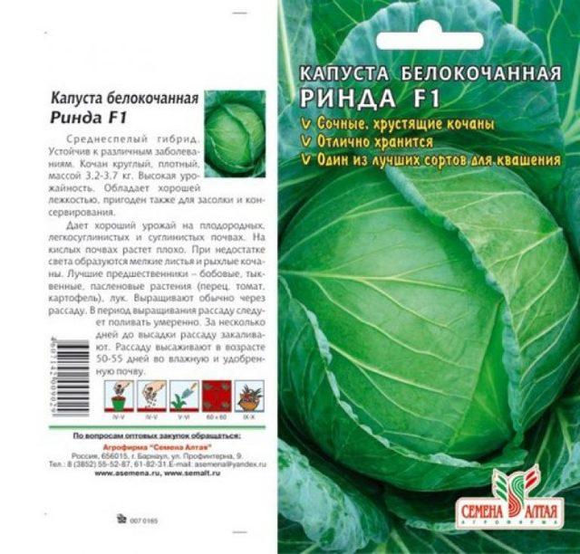 Описание и характеристика капусты подарок, отзывы огородников