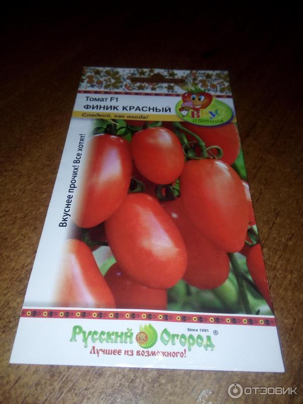 Особенности выращивания томата финик желтый - блог фермера