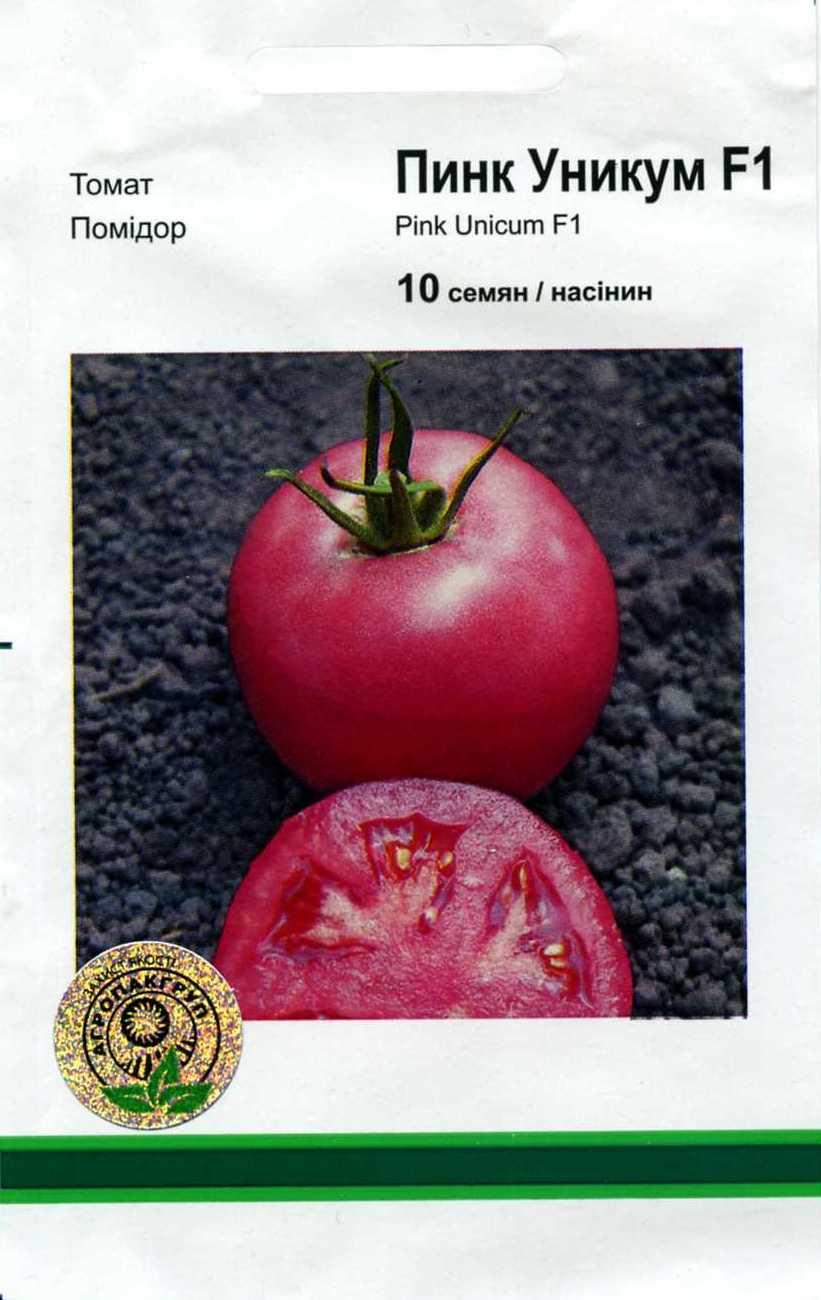 Томат пинк уникум: описание, фото кустов и плодов, характеристика, выращивание