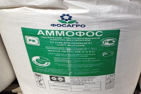 Диаммофоска: инструкция по применению удобрения, состав, дозировка осенью - почва.нет
