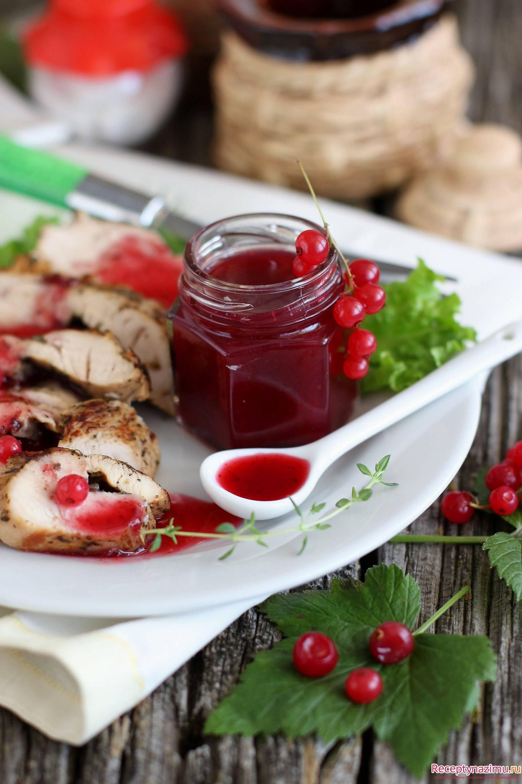 Белая смородина на зиму: лучшие рецепты заготовок и блюд, что можно приготовить