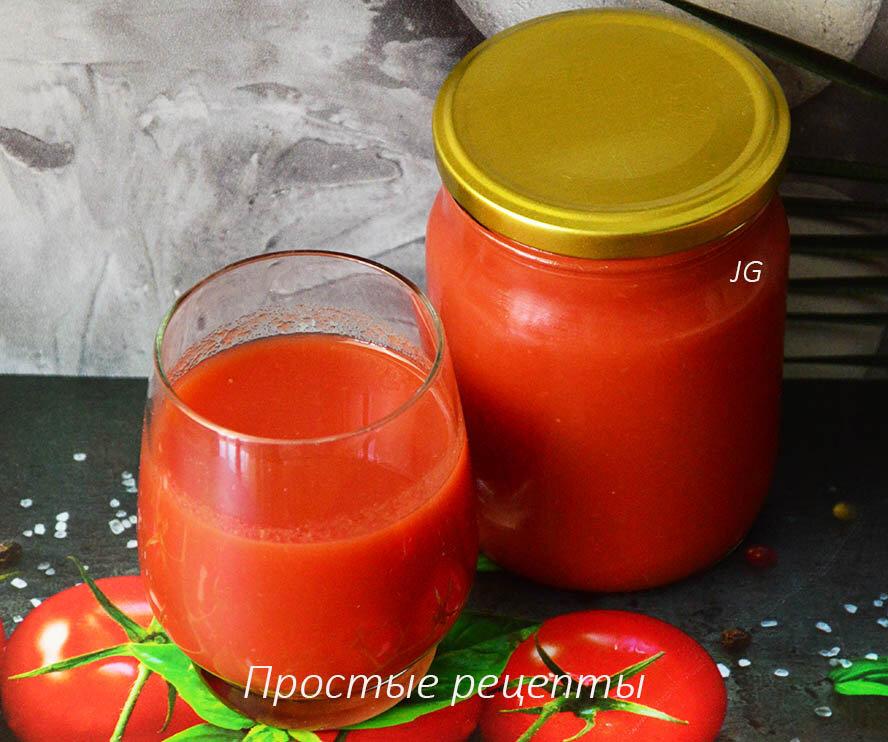 """Помидоры на зиму в собственном соку - самые вкусные рецепты """"пальчики оближешь"""""""