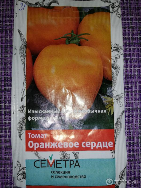 Томат «оранжевое сердце»: описание сорта