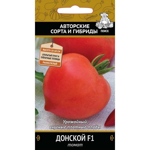 Томат примадонна: описание, отзывы, фото, урожайность | tomatland.ru