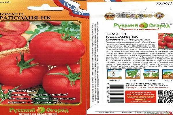 Томат малиновый мясистый: характеристика и описание сорта - сообщество садоводов и огородников - садогорода.net