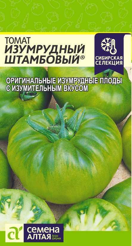 Штамбовые томаты что это за растение