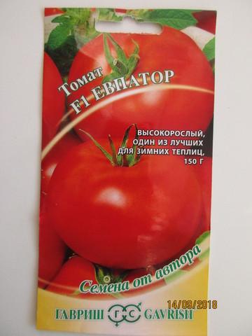 ✅ томат евпатор отзывы фото урожайность. томат евпатор: характеристика и описание сорта - cvetochki-ulyanovsk.ru