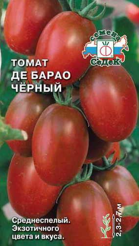 Томат пасхальное яйцо: описание сорта, фото, отзывы, характеристика, урожайность