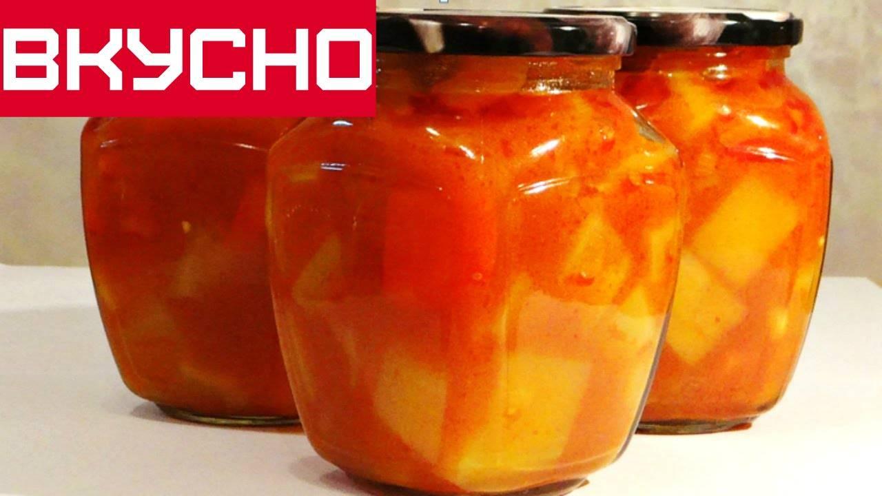 Соус типа анкл бенс из кабачков: лучшие рецепты на зиму. соус типа анкл бенс на зиму с кабачками, чесноком и перцем, острый, кисло-сладкий, классический: рецепт