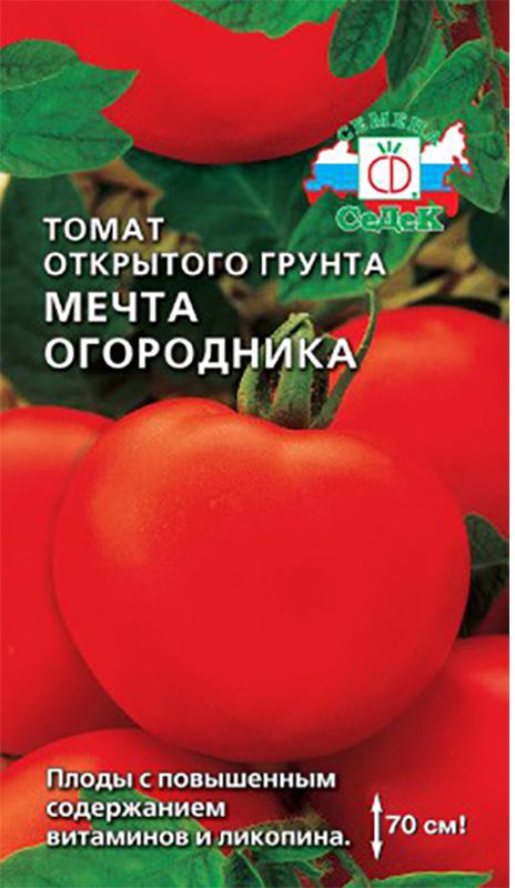 """Томат """"мечта лентяя"""": описание сорта, урожайность, способ употребления помидоров русский фермер"""