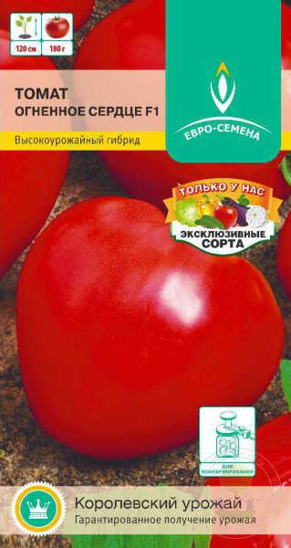Семена томат неразлучные сердца f1 сердцевидный розовый: описание сорта, фото. купить с доставкой или почтой россии.