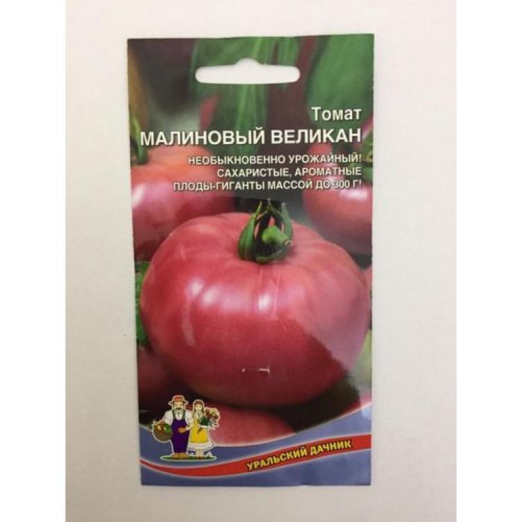 Помидоры малиновый гигант – лучшие представители розовоплодных томатов
