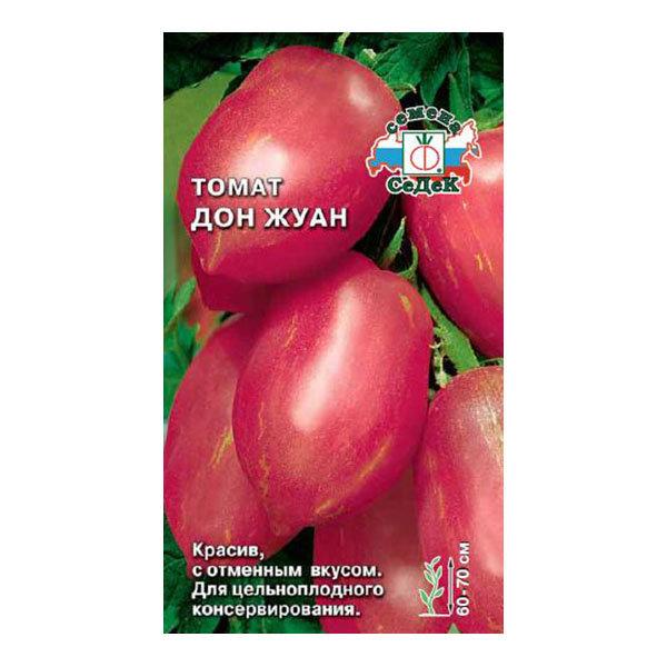 Томат дон жуан отзывы фото - аграрный журнал