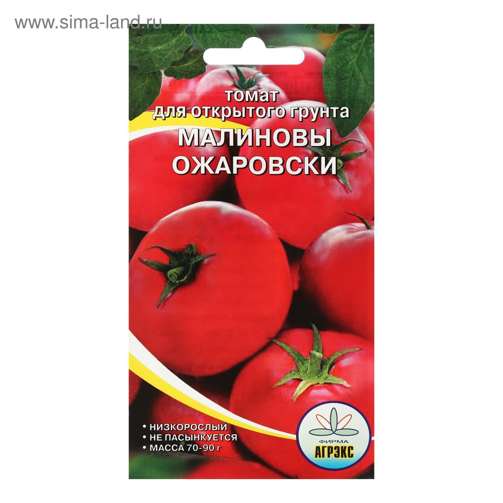 Описание сорта томатов «ожаровский малиновый»: отзывы огородников