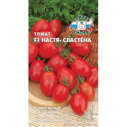 """Томат """"настена f1"""": отзывы, фото, урожайность"""