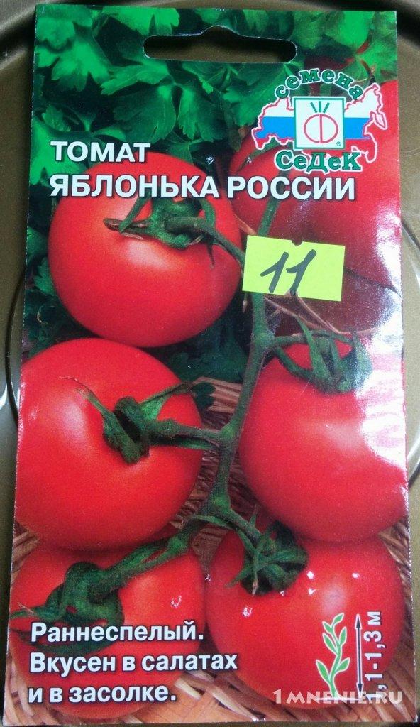 Томат «яблонька россии»: характеристика и описание сорта